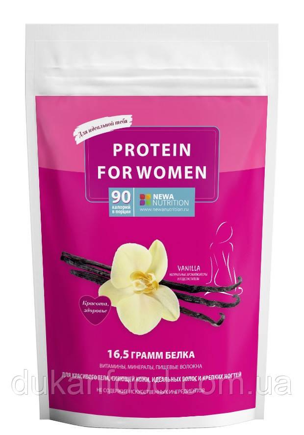 Протеин NEWA специально для женщин — ВАНИЛЬ, 395г
