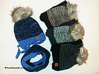 Детский зимний комплект шапка и баф на мальчика(4-6 лет)