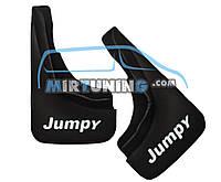 Брызговики Citroen Jumpy 1996-2007