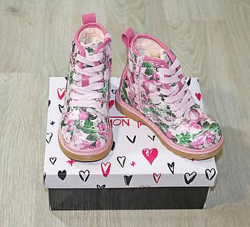 Ботинки зимние на девочку розовые 25-30
