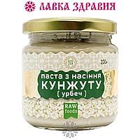 Паста семян кунжута (урбеч), 200 г, Эколия