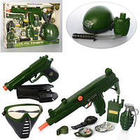 Игровой набор военного для мальчика M015A современный комплект детский
