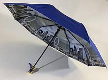 Женский светло-синий зонт полуавтомат 9 спиц с двойной тканью и городами внутри