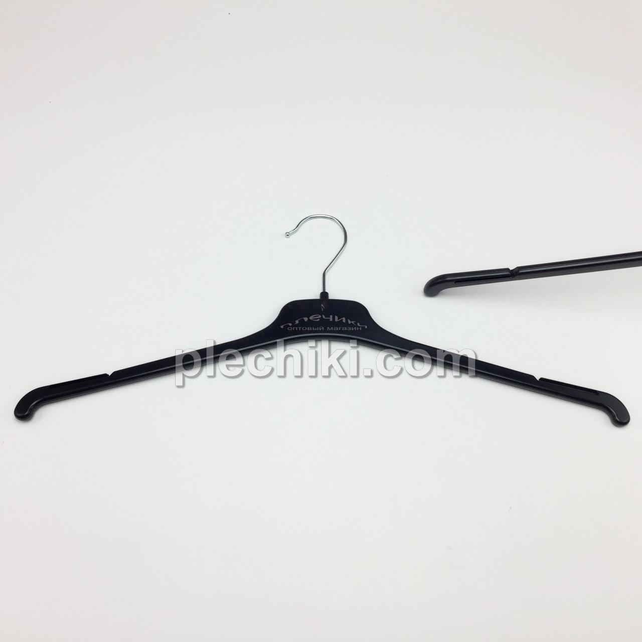 Плечики вешалки пластиковые TOP-44 черного цвета, длина 440 мм