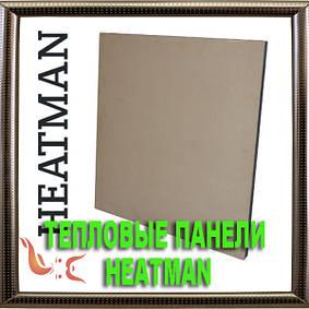 Тепловые панели Heatman