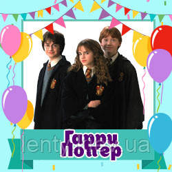 Гарри Поттер / Harry Potter (Товары для праздника)