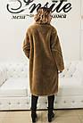 Меховое Пальто Из Овчины  Цвет Охра 0149ШТ, фото 2