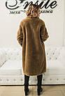Меховое Пальто Из Овчины  Цвет Охра 0149ШТ, фото 3