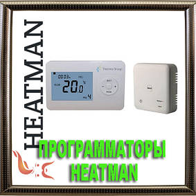 Программаторы Heatman