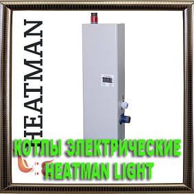 Котлы электрические Heatman Light