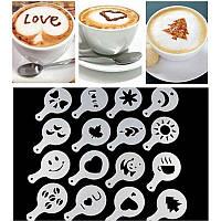 Трафареты для кофе набор 16 шт