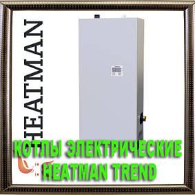 Котлы электрические Heatman Trend