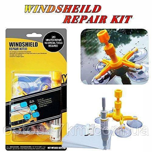 Комплект для ремонта лобового стекла  windshield 2461 VJ