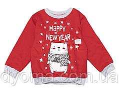"""Детский тёплый новогодний джемпер """"Мишка с шарфом"""" для мальчиков"""