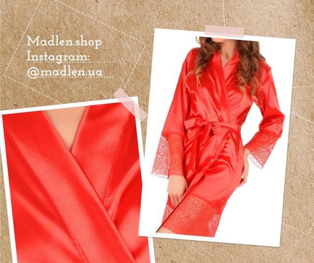 Красный атласный халат