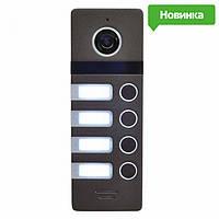 Цветная вызывная панель NeoLight MEGA/4 HD