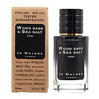 Tester UAE унисекс JO MALONE Wood Sage & Sea Salt 60 мл