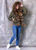 Женская куртка ХАКИ с мехом енота