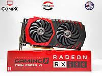 AMD Radeon MSI RX 580 8Gb Gaming X Гарантия!