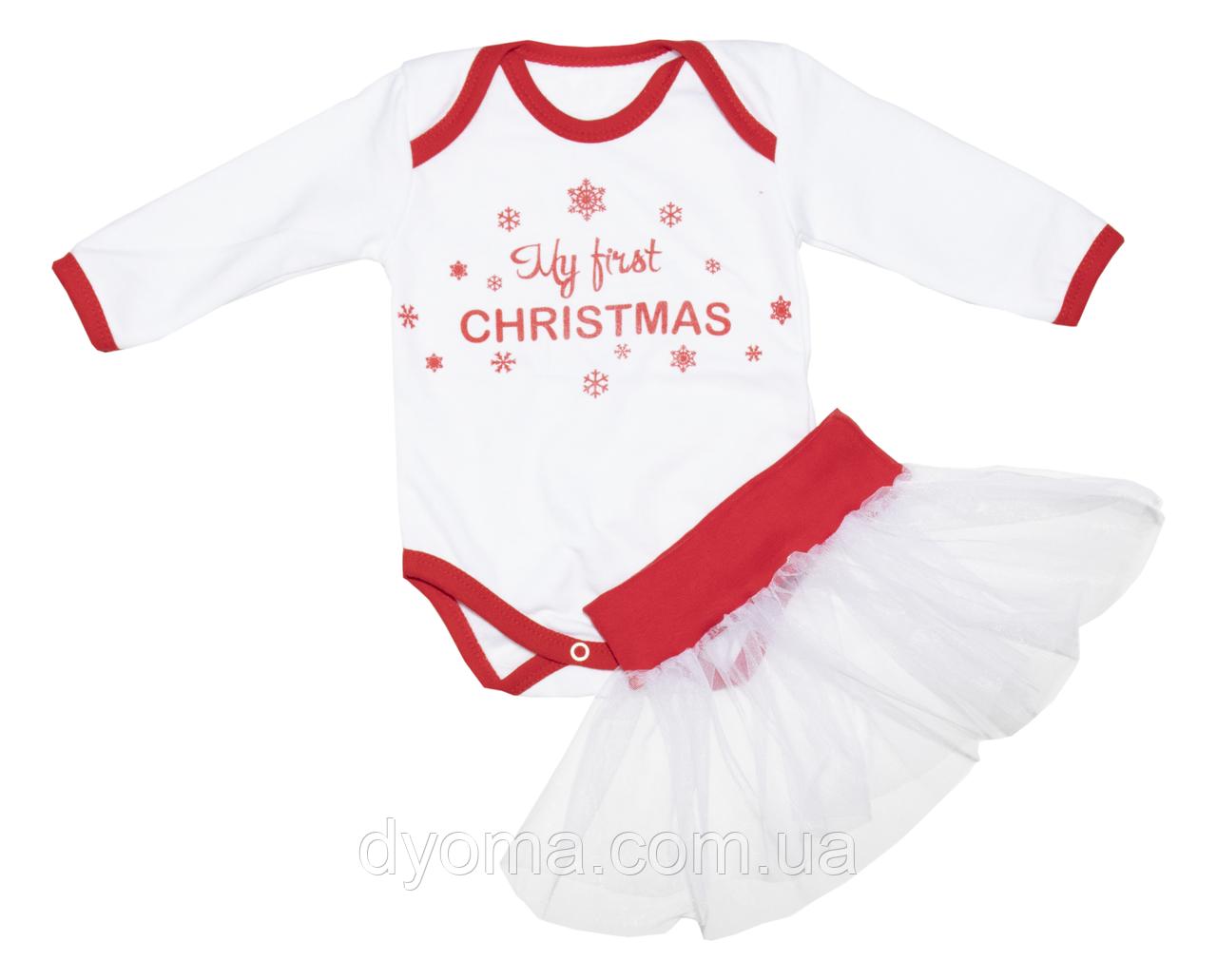 """Детский новогодний комплект боди с юбочкой """"My first Christmas"""" для девочек"""
