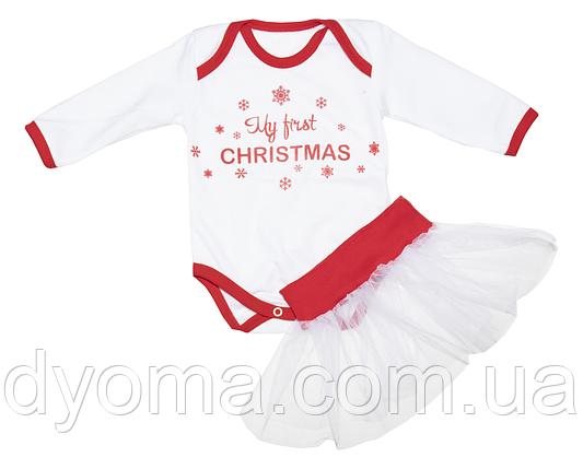 """Детский новогодний комплект боди с юбочкой """"My first Christmas"""" для девочек, фото 2"""