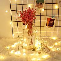 Новогодняя светодиодная гирлянда Шарики 80 ламп: длина 12 метров (синий цвет)