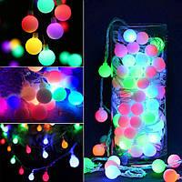 Новогодняя гирлянда шарики: 80 LED ламп, 12 метров (разноцветная гирлянда)