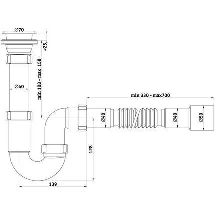 Сифон ANI Plast A0115 для кухонной мойки с разборным выпуском  выпуск 70 мм выход 40/50 мм, фото 2