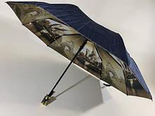 Синий женский зонт полуавтомат 9 спиц с двойной тканью и городами внутри