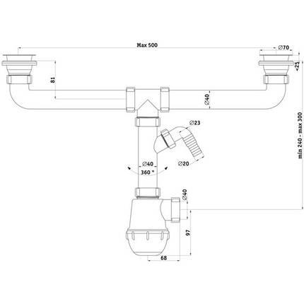 Сифон ANI Plast А3500 для кухонной мойки с двумя чашами, с отводом для стиральной машины, выпуск 70 мм выход 50 мм, фото 2