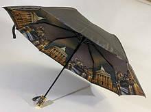 Женский  зонт полуавтомат 9 спиц с двойной тканью и городами внутри черный
