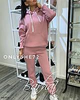 Женский стильный спортивный костюм на флисе Разные цвета