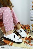 """MY463PRA Домашние тапочки """"Белая кошечка """"  Белые. Черные. Домашние."""