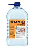 Жидкое мыло для рук DazhBO ЭКОНОМ 5 л