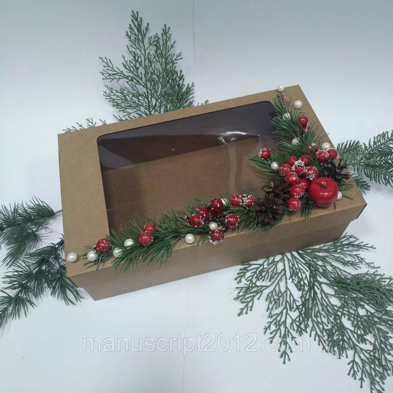 Коробка новорічна подарункова з декором 350х210х100 мм.
