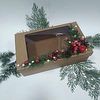 Коробка новорічна подарункова з декором 350х210х100 мм., фото 1