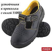 Сандалии с металлическим носком кожаные, антипрок.пл/высокого класса защиты BRYES-S-S1P товар сертифицирован