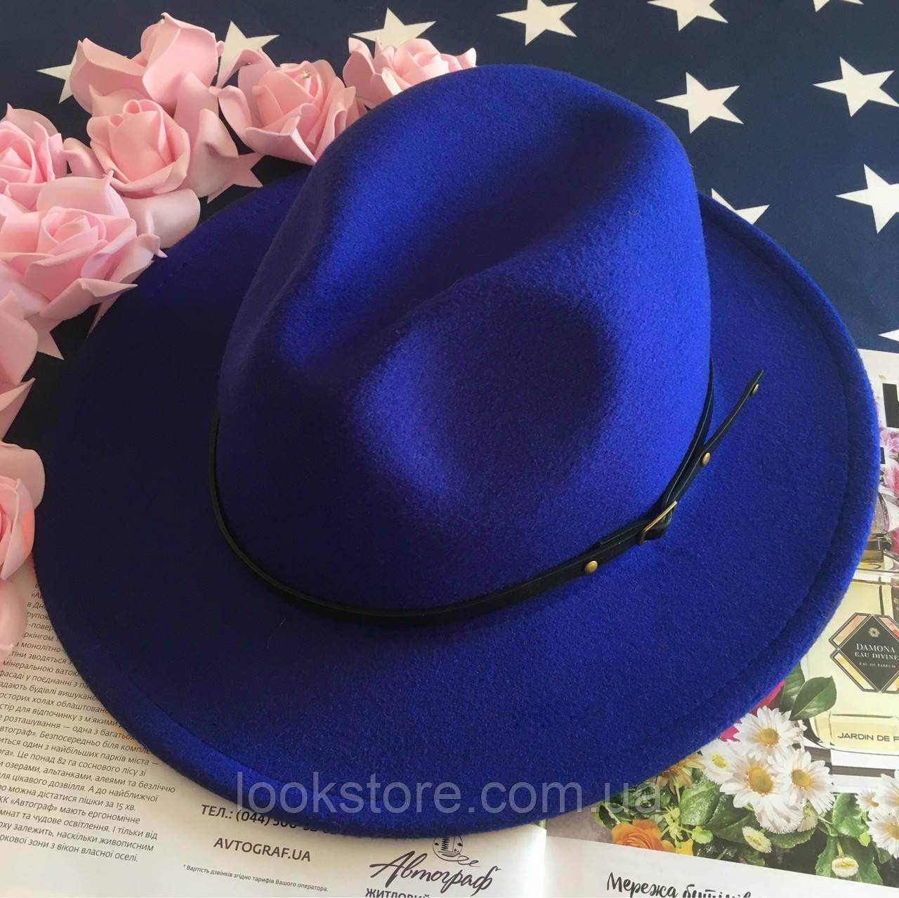 Шляпа Федора унисекс с устойчивыми полями Classic синяя (электрик)