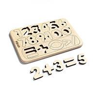 Сортер деревянный Цифры (основа 15х24х1 см, размер цифр 3 см, толщина 0,6 см. )