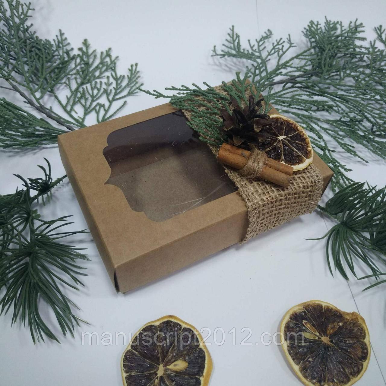 Коробочка подарункова 130х90х35