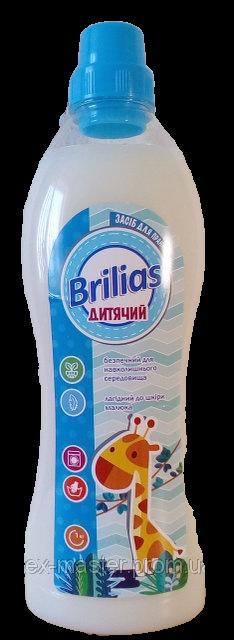 Безфосфатний гель для прання дитячого одягу Brilias 1л