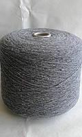 Твид New Mill Galles Итальянская бобинная пряжа. Состав 80%Меринос, 20%ПА. Метраж  450м. в 100 гр. Цвет Серый.