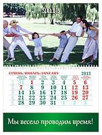 """Квартальный календарь мини """"Семейный. На заказ"""""""