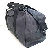 Спортивные универсальные сумки FILA для (3цвета ДЖИНС)19х26х48см, фото 4