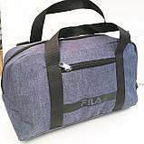 Спортивные универсальные сумки FILA для (3цвета ДЖИНС)19х26х48см, фото 8
