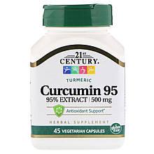 "Куркумин 21st Century ""Curcumin 95"" 500 мг, антиоксидантная поддержка (45 капсул)"