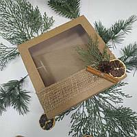 Коробка подарункова 200х200х65 мм., фото 1