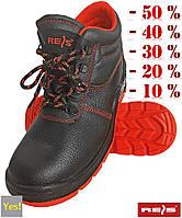 Ботинки  рабочие с металлическим носком Позвоните и узнайте свою скидку BRYESK-T-SB сертифицирован