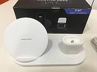Беспроводная зарядная док-станция advanced charge 3 в 1 для (смартфона, смарт часов, наушников в кейсе)