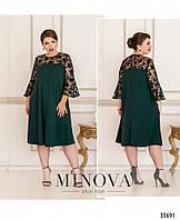 Нарядное элегантное женское платье клеш с рукавами из сетки, в расцветках, больших размеров 50 - 64